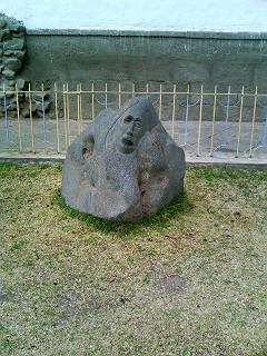 ペルーの人面石