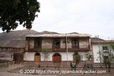 ペルーの古い教会