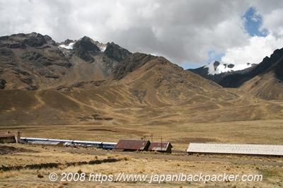 ペルーの鉄道駅