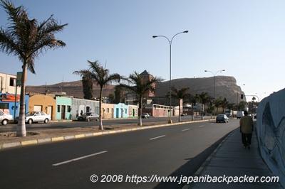 チリ、アリカの街