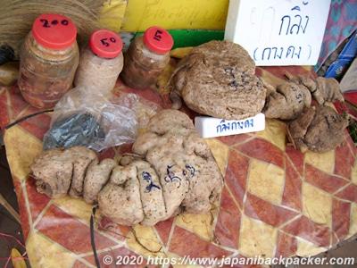 タイのイモ