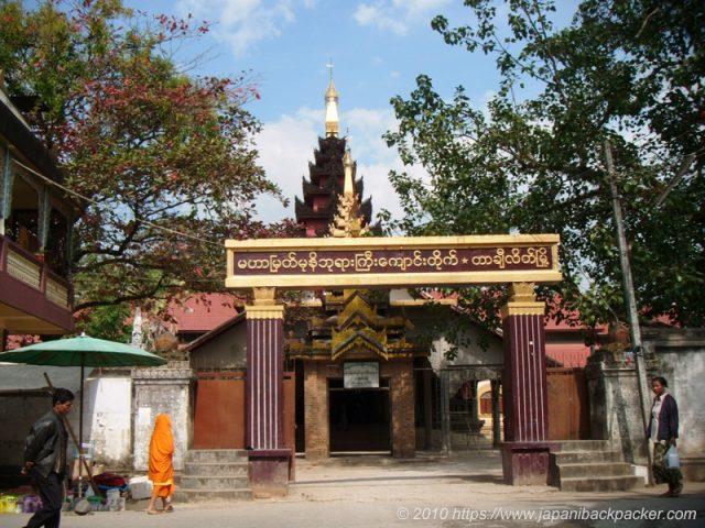 タチレイの寺院