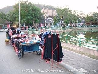タイ北部の民族衣装