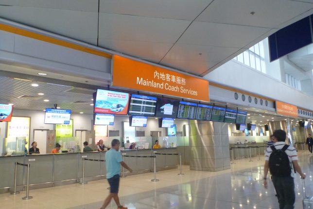 香港空港のバス切符売り場
