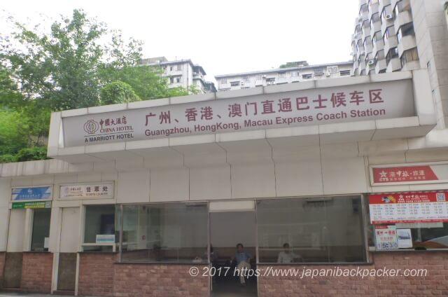 china hotel(中国大酒店)