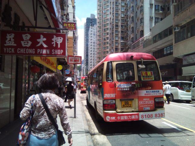 香港のミニバス