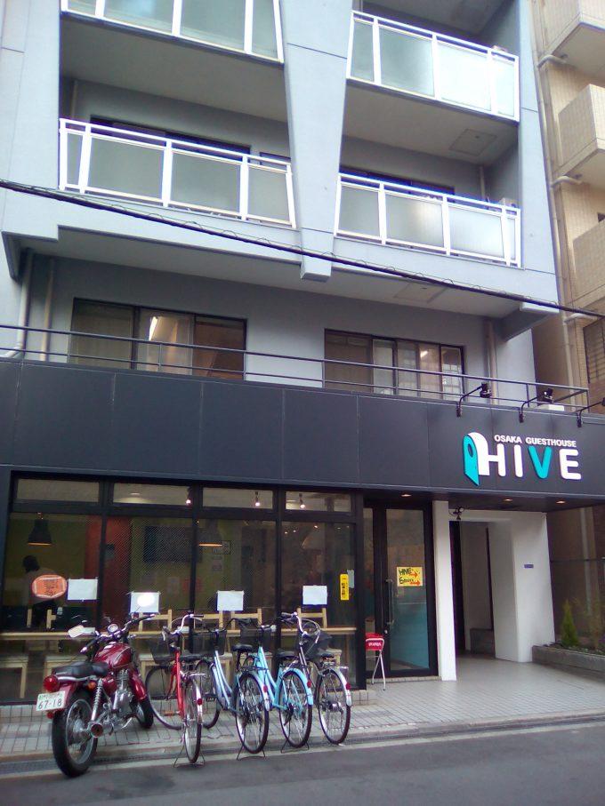 大阪 福島のゲストハウス Osaka Guesthouse Hive(ハイブ)