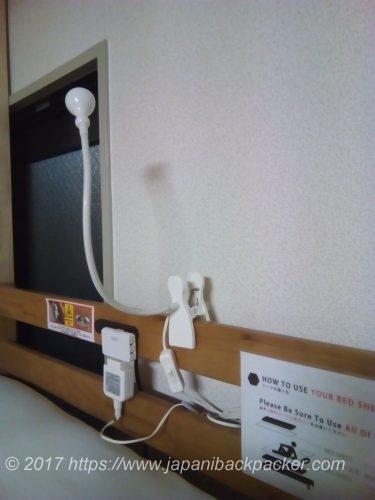 大阪駅・梅田のゲストハウスhive