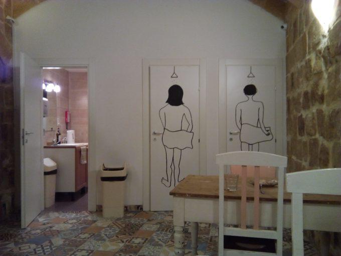 Valletta Boutique Living-Hostel リビング