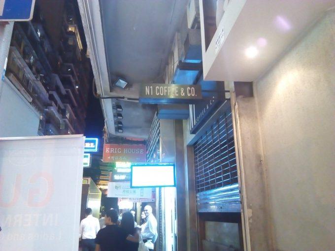 香港のゲストハウス香港 幺地道 36號