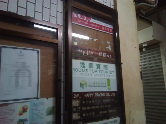 Hop Inn on Mody