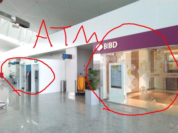 ブルネイ空港のatm
