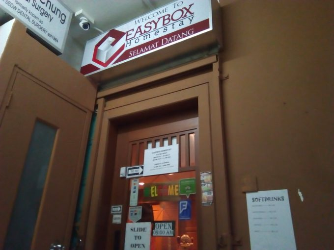 Easybox Budget Hotel