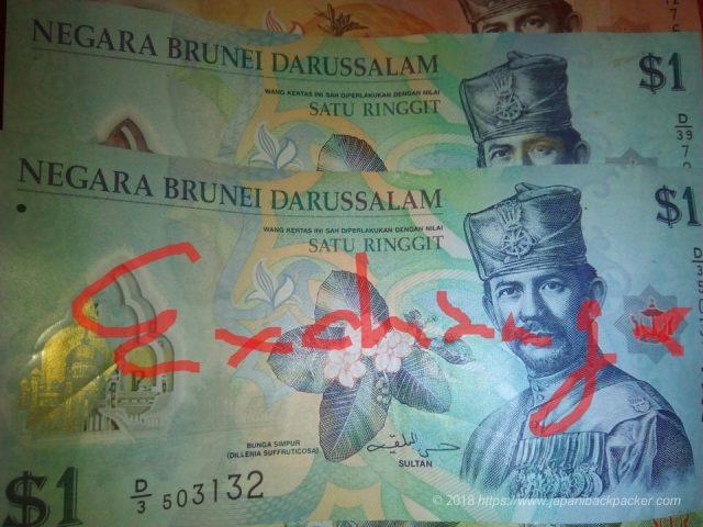 ブルネイの紙幣