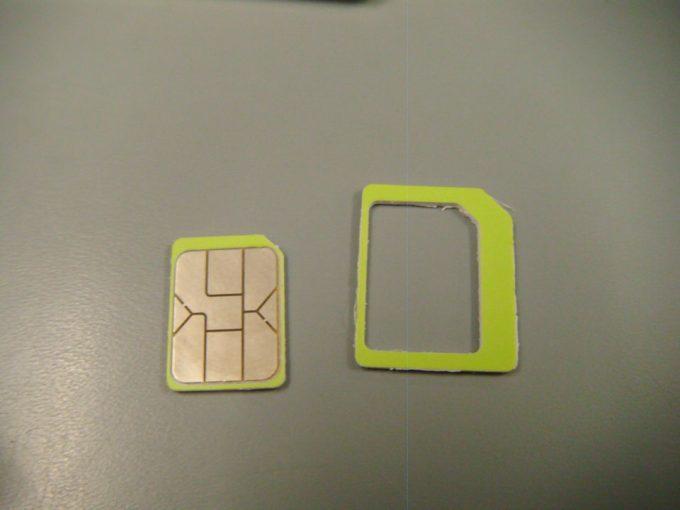 AIS タイプリペイド SIM