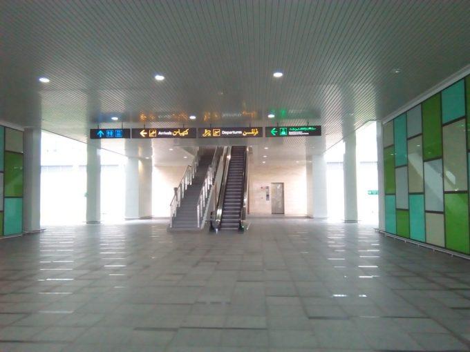 ブルネイ空港