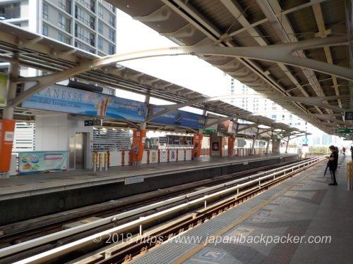 サパーンクワイ駅