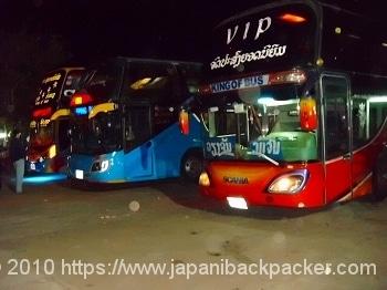 ラオスのVIPバス