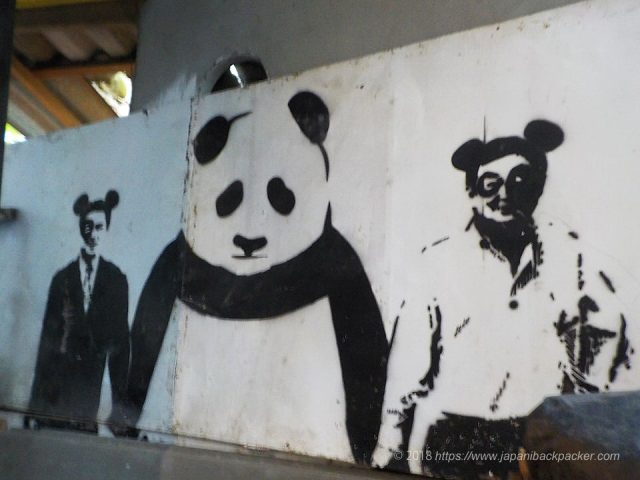 パンダのペイント