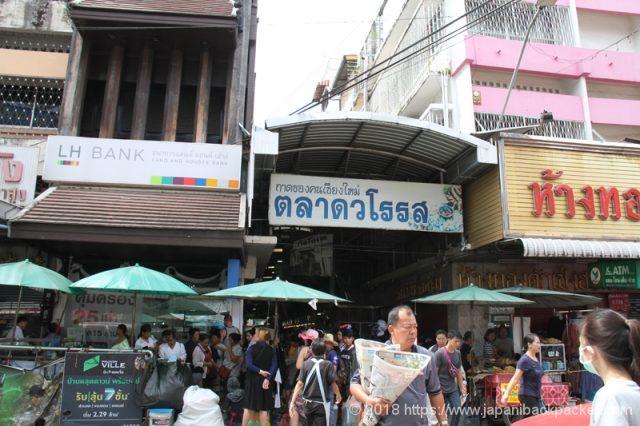 トンヤムライ市場