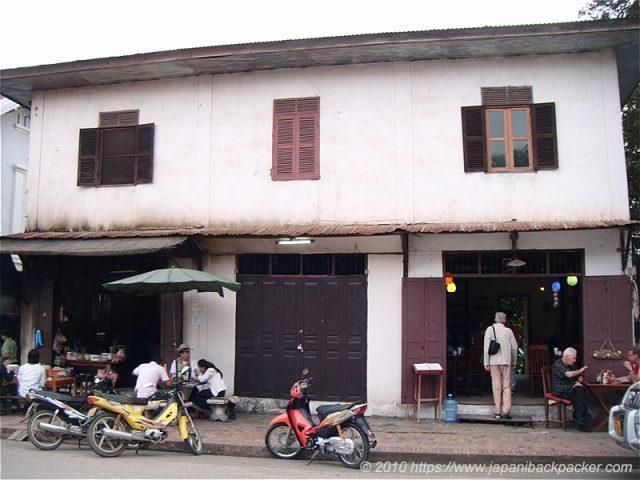 ルアンパバーンの建物