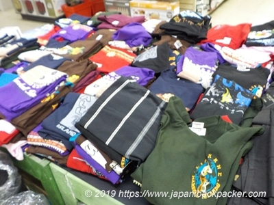 K&Kスーパーマーケットの衣類