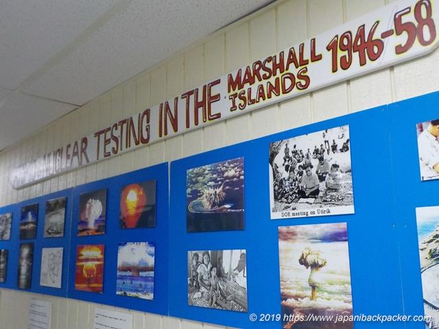 アレレ博物館の核実験の写真