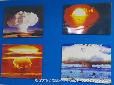 マーシャル諸島の核実験のキノコ雲