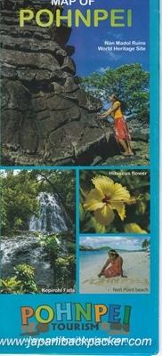 ミクロネシア、ポンペイ島の地図