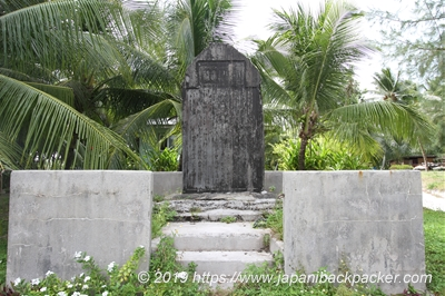 聖恩紀念碑