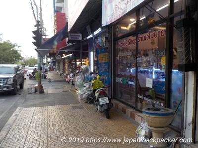 バンコクの商店