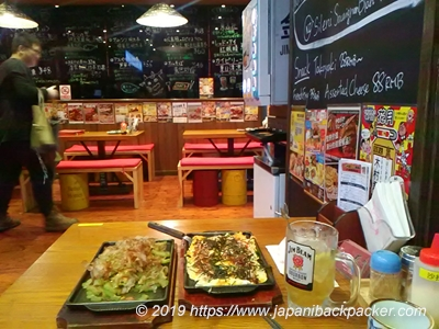 広州の日本食レストラン