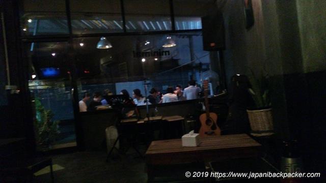 Minimal Bar