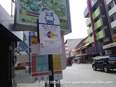 チェンマイのバス停