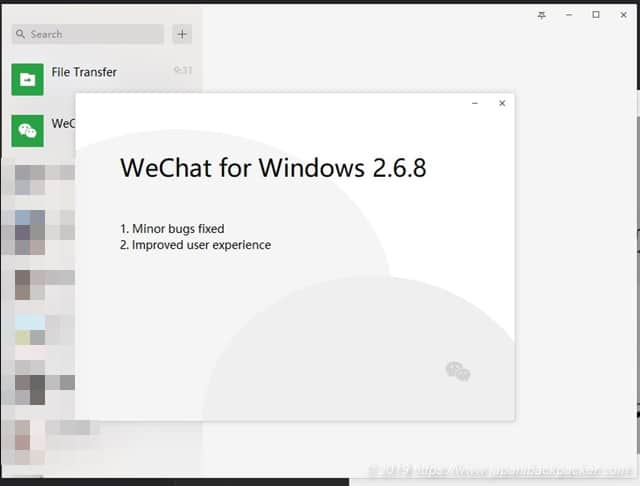 WeChatパソコン版の画面
