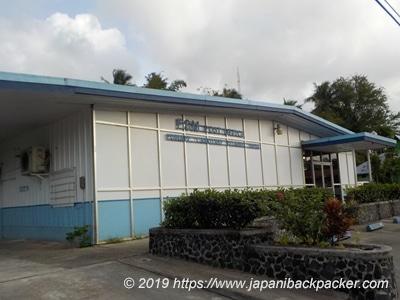 ポンペイ島コロニアの郵便局