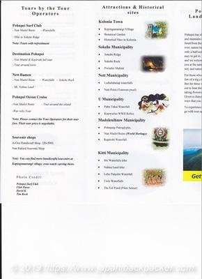ミクロネシア、ポンペイ島のパンフレット