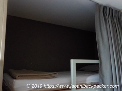 イム ヤム ホステル&ガーデンのベッド