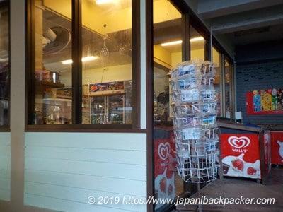 Tubtim Resortの売店