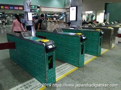 香港駅エアポートエクスプレスの改札