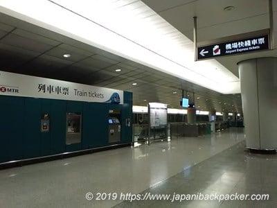 九龍駅エアポートエクスプレス乗り場