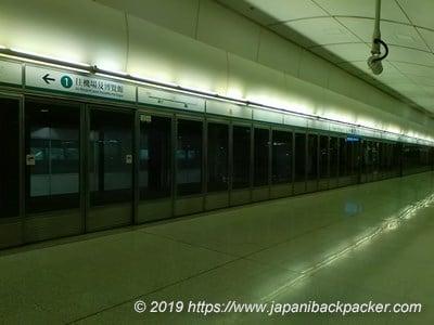 九龍駅エアポートエクスプレスホーム
