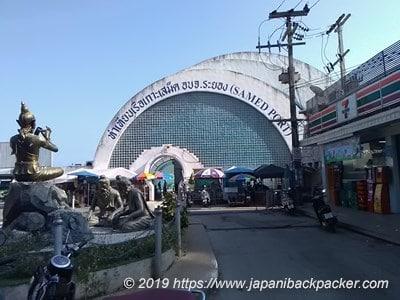 サメット島 ナダン港