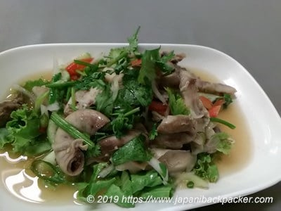 Ngow Kui Ki Thai-Chinese Restaurant