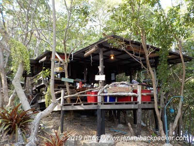 Ao Nuan - Noina's Mystic Mountain Restaurant & Bungalows