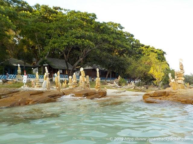 サメット島タプティムビーチの石