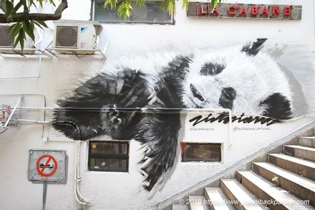 香港のストリートアート