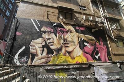 香港の水池巷(Tank Ln)ストリートアート