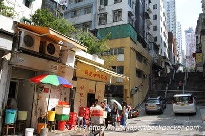 香港の食堂
