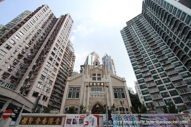 中華基督教礼賢会香港堂